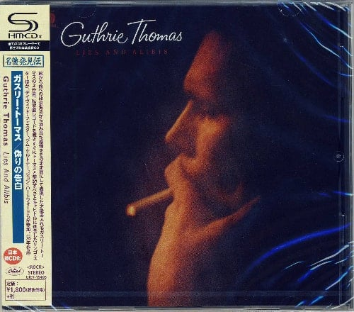 GUTHRIE THOMAS SHM-CD: LIES AND ALIBIS