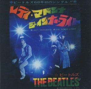BEATLES-Magnet LADY MADONNA SINGLE COVER JAPAN.