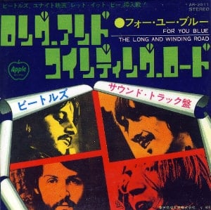 BEATLES-Magnet THE LONG AND WINDING ROAD SINGLE COVER JAPAN.