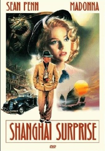 GEORGE HARISSON: DVD SHANGHAI SURPRISE